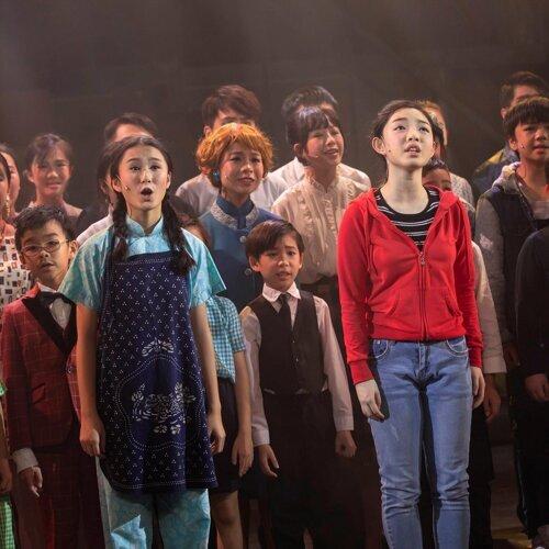 恒生青少年舞台原創音樂劇《時光倒流香港地》2018