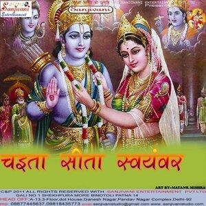 Chaita Sita Swambar