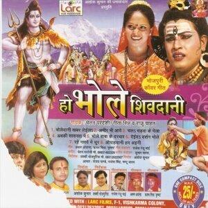 He Bhole Shiv Daani