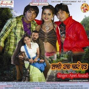 Tani Touch Kare Daa Bhojpuri