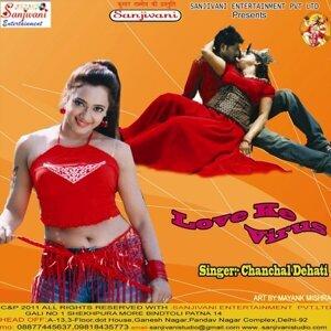 Love Ke Virus Bhojpuri