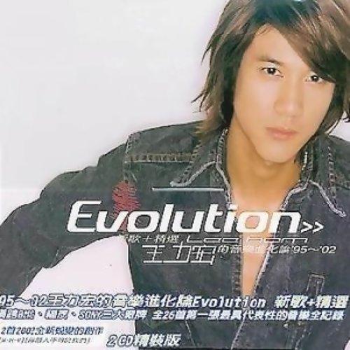 王力宏的音樂進化論 - '95~'02