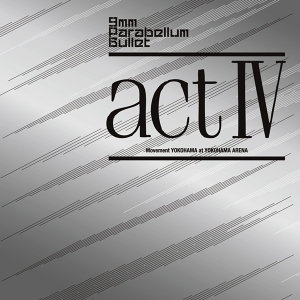 Sleepwalk (from LIVE DVD「act IV」)
