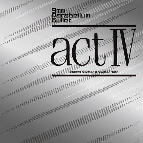 荒地 - from LIVE DVD[act IV]
