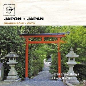 Japon . Japan - Shakuhachi & Koto