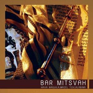 Bar Mitsvah