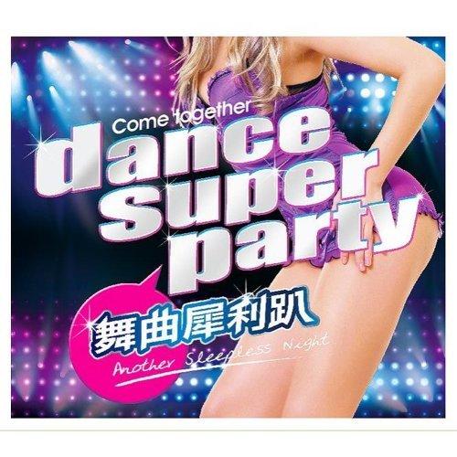 Dream & Dance - DJ Paffendorf vs Ryan T