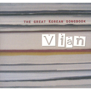 The Great Korean Songbook