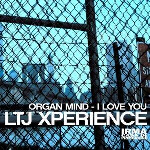 I Love YouOrgan Mine EP