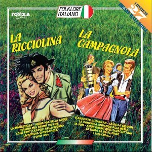 Italian Folk Music, Vol. 1