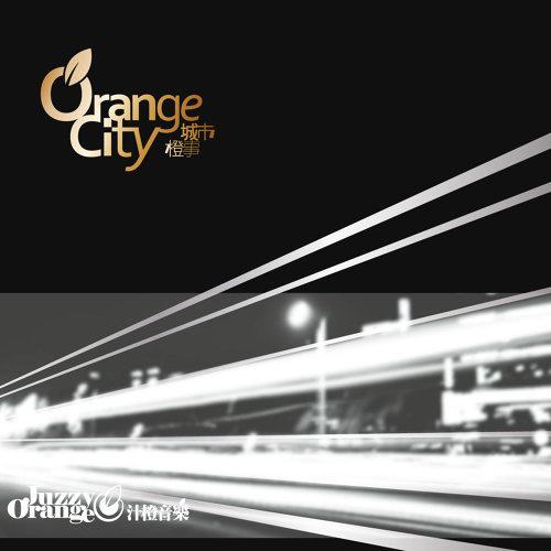 城市 橙事 (Orange City)