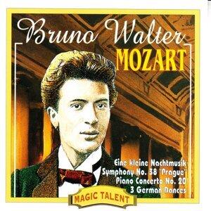 Wolfgang Amadeus Mozart: Serenade No. 13 / Symphonie No. 38 / Piano Concerto No. 20 / German Dance