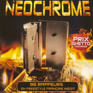 Néochrome 1