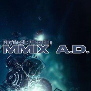 MMIX Ad
