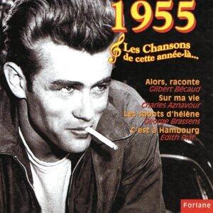 1955 : Les chansons de cette année là...