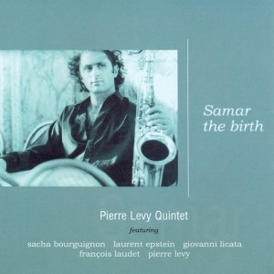 Samar : The Birth