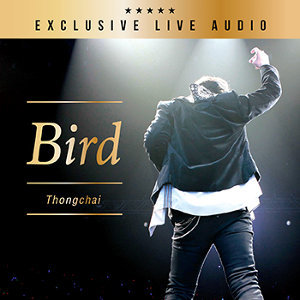 Bird Thongchai EXCLUSIVE LIVE AUDIO