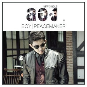 บอย Peacemaker (New Single 2014)
