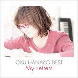 奧華子 BEST-My Letters