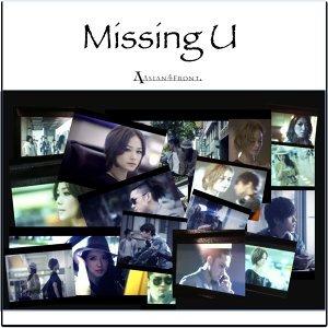 Missing U