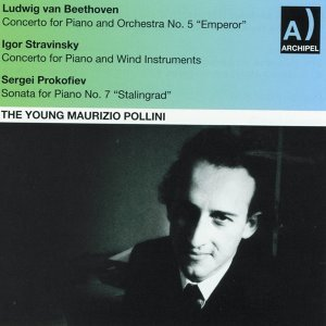 The Young Maurizio Pollini