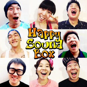Happy Soundbox