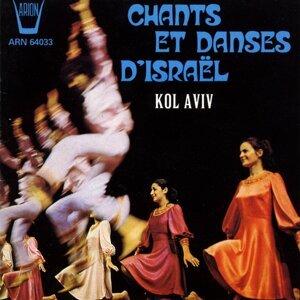 Chants et danses d'Israël