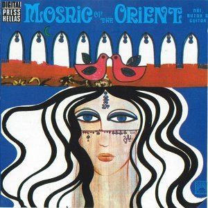 Mosaic of the Orient