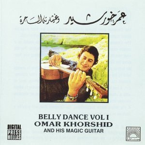 Belly Dance, Vol. 1