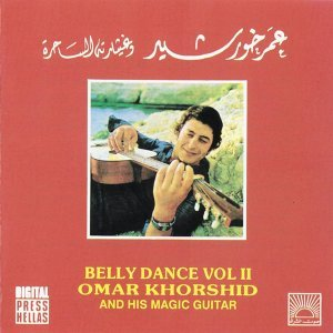 Belly Dance, Vol. 2
