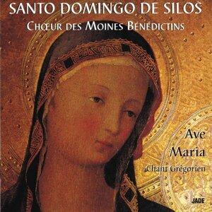 Ave Maria, chant grégorien