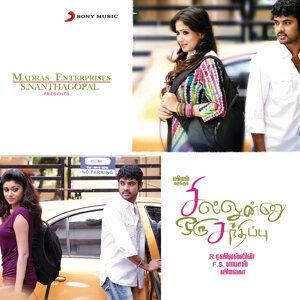 Sillunu Oru Sandhippu (Original Motion Picture Soundtrack)
