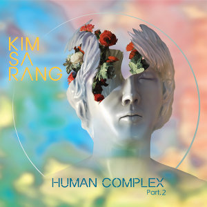 Human Complex Part.2