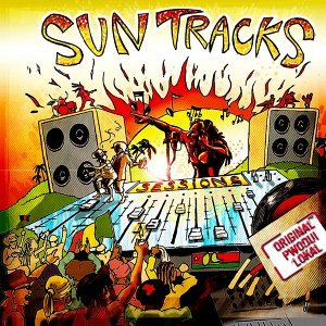 Suntracks Sessions - Limited Edition