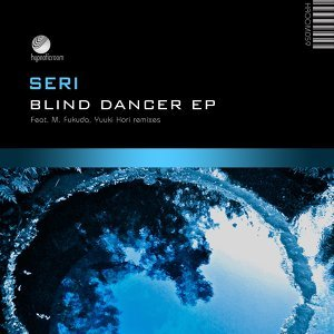 Blind Dancer - EP