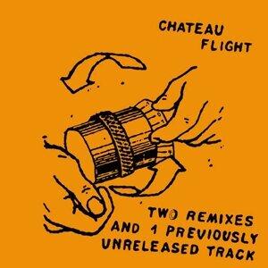2 Remixes EP