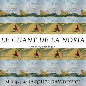 Le Chant De La Noria (musique originale du film de Abdellatif Ben Ammar) - Musique originale du film de Abdellatif Ben Ammar