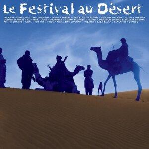 Le festival au désert (Festival at the Desert of Mali) - Festival at the Desert of Mali