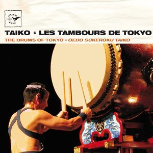 Les tambours de Tokyo (The Drums of Tokyo)