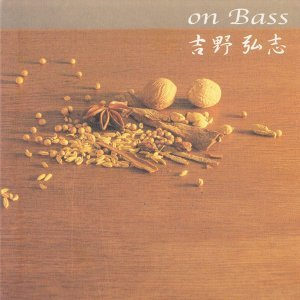 On Bass