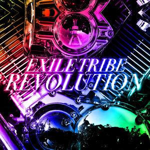 放浪革命 (EXILE TRIBE REVOLUTION)