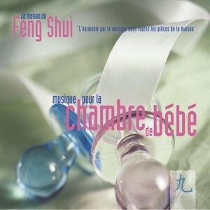 Feng shui: musique pour la chambre de bébé