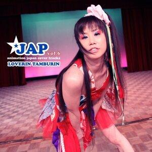 JAP vol.6 animation japan cover tracks