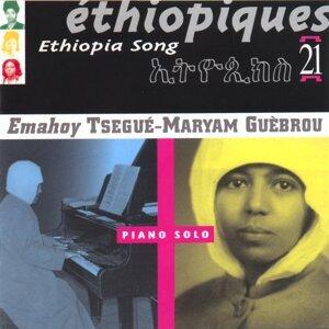 Ethiopiques, vol. 21: Emahoy (Piano Solo) - Piano Solo