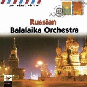 Russian balalaika orchestra