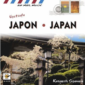 Japon - Ugetsufu (Japan)