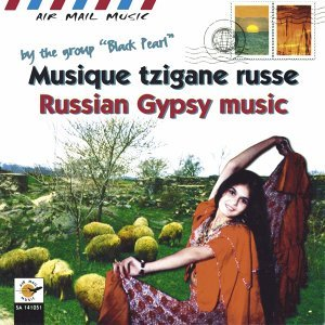 Musique tzigane russe / russian gypsy music