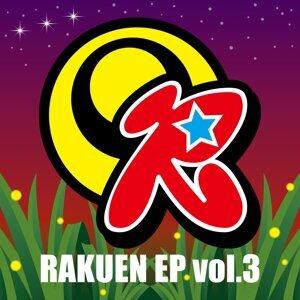 RAKUEN EP vol.3