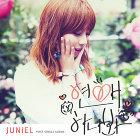 2014最新韓語單曲 我好像戀愛了