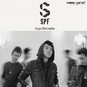 SPF55+